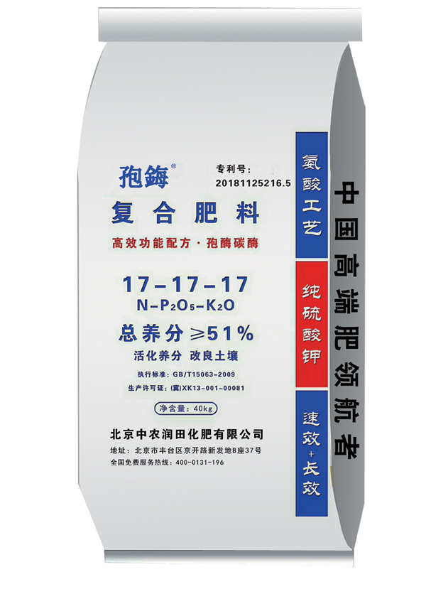 复合w88优德官网网站