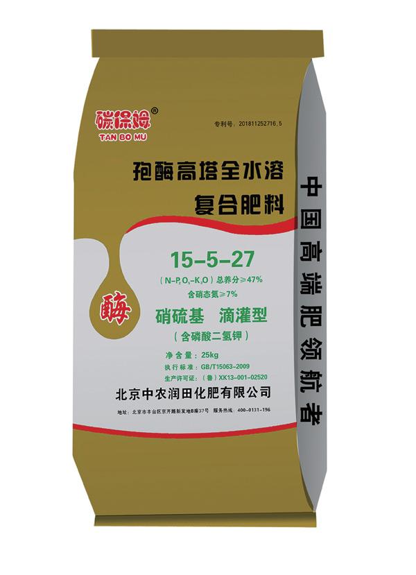 w88优德官方网站高塔全水溶复合w88优德官网网站